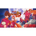 Cyborg 009 SNES English