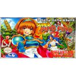Super Puyo Puyo 2 Super Nintendo SNES English