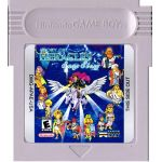Glory of Heracles - Snap Story English Game Boy