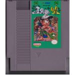 Adventure Island 4 for NES in English