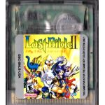 Megami Tensei Gaiden - Last Bible II for original Game Boy in English