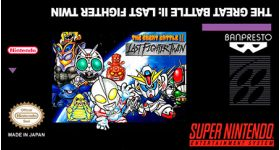 Great Battle II English SNES Super Nintendo