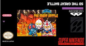 Great Battle SD Super Nintendo SNES English