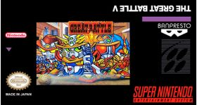 Great Battle V Super Nintendo SNES English