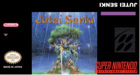 Jutei Senki for Super Nintendo SNES English