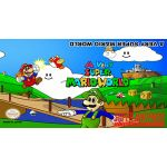 A Very Super Mario World Super Nintendo SNES English