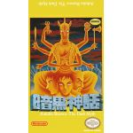 Ankoku Shinwa - The Dark Myth Nintendo NES English