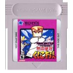 Final Battle - Nekketsu Kouha Kunio-Kun - Bangai Rantou-Hen in English Game Boy